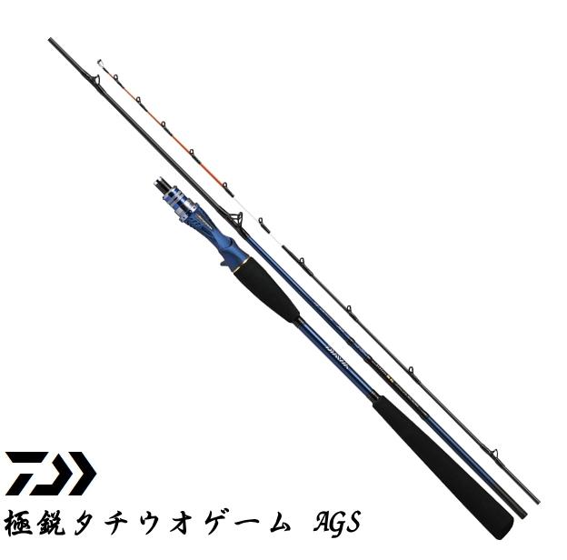ダイワ 極鋭 タチウオ ゲーム AGS MH‐180 / 船竿 (O01) (D01)