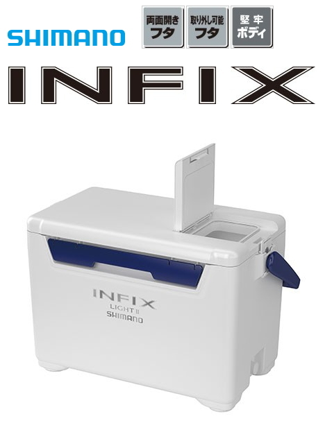 シマノ インフィクス ライト2 270 LI-227Q ホワイト / クーラーボックス (S01) / セール対象商品 (10/15(火)12:59まで)