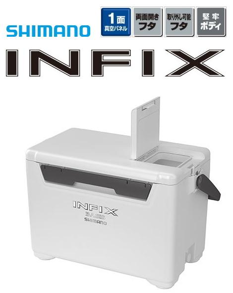 シマノ インフィクス ベイシス 270 UI-027Q ホワイト / クーラーボックス (S01) / セール対象商品 (4/1(月)12:59まで)