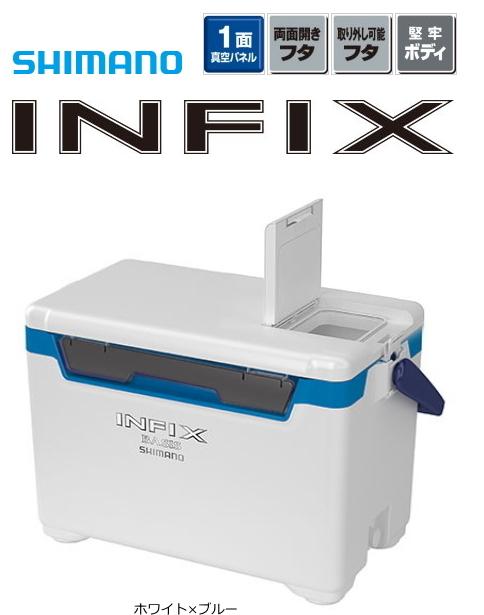 シマノ インフィクス ベイシス 270 UI-027Q ホワイト×ブルー / クーラーボックス (S01)