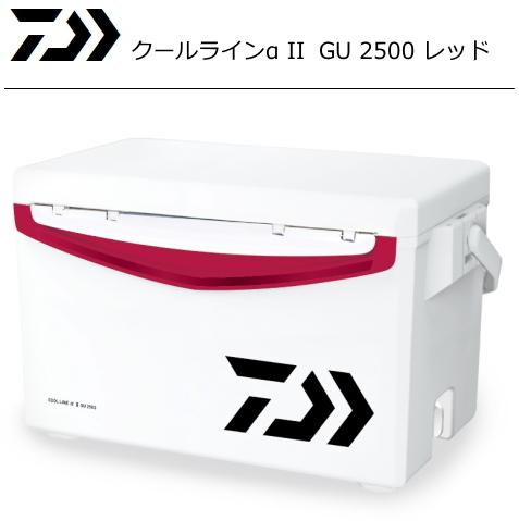 【セール】 ダイワ クールラインアルファ2 GU 2500 レッド / クーラーボックス