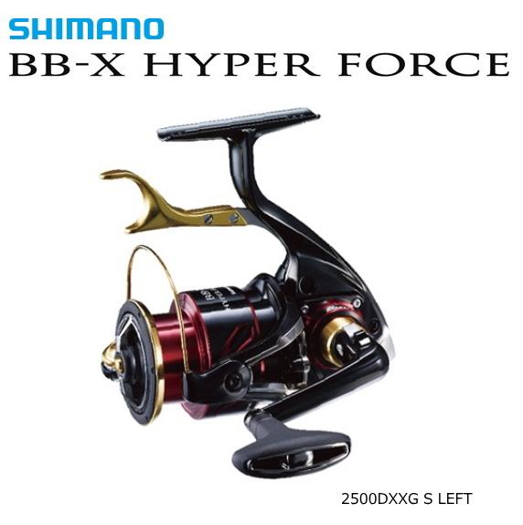シマノ 17 BB-X ハイパーフォース 2500DXXGS LEFT (左ハンドル) / レバーブレーキ付リール (送料無料) / セール対象商品 (3/4(月)12:59まで)