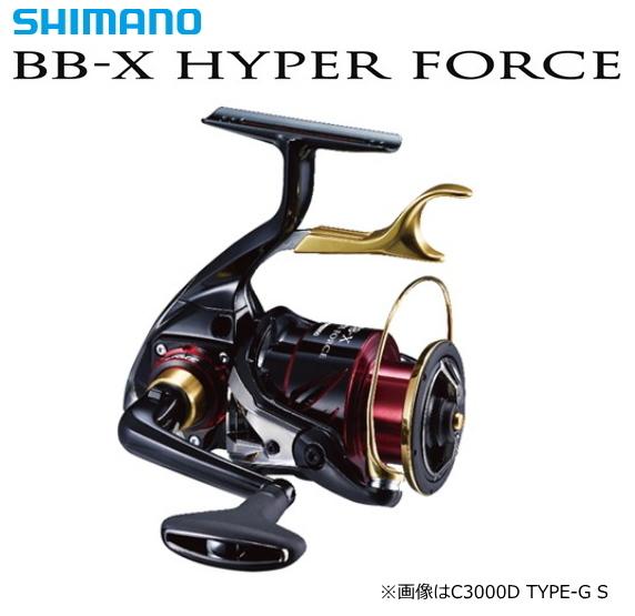 シマノ 17 BB-X ハイパーフォース C3000D TYPE-G S RIGHT (右ハンドル) / レバーブレーキ付リール (送料無料) (S01) (O01)
