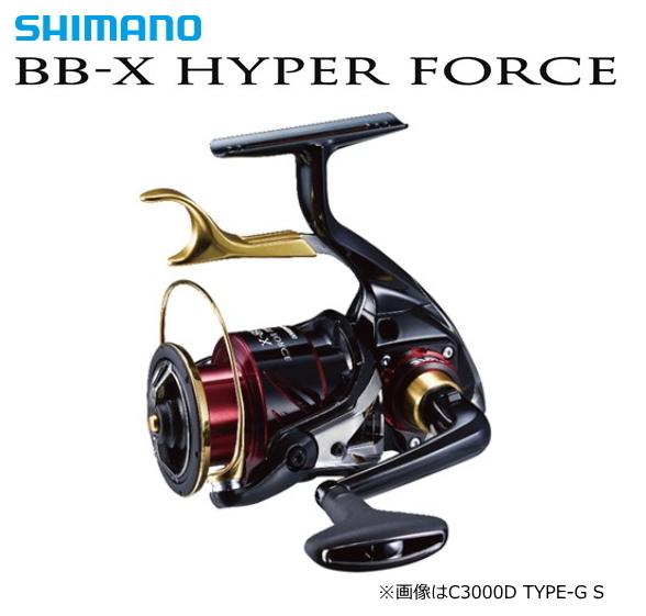 シマノ 17 BB-X ハイパーフォース C3000DXG S LEFT (左ハンドル) / レバーブレーキ付リール (送料無料)