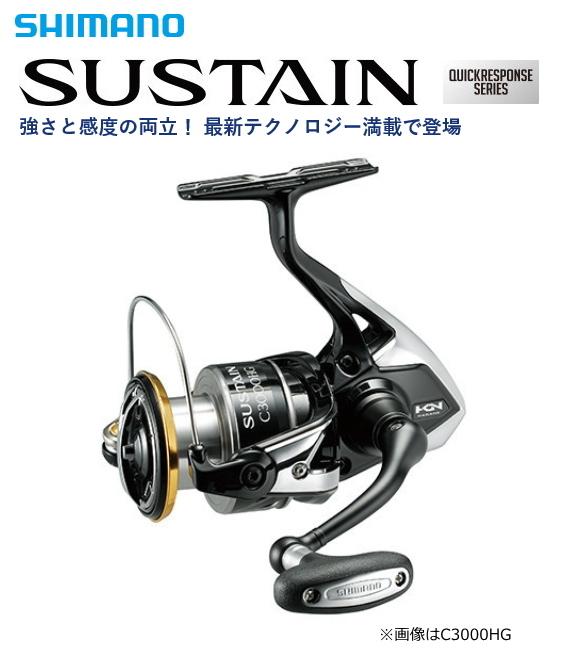 シマノ 17 サステイン 3000XG / スピニングリール (S01) (O01) 【送料無料】 (セール対象商品)