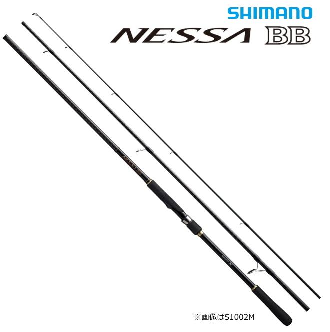 シマノ ネッサ BB S1002M / サーフロッド