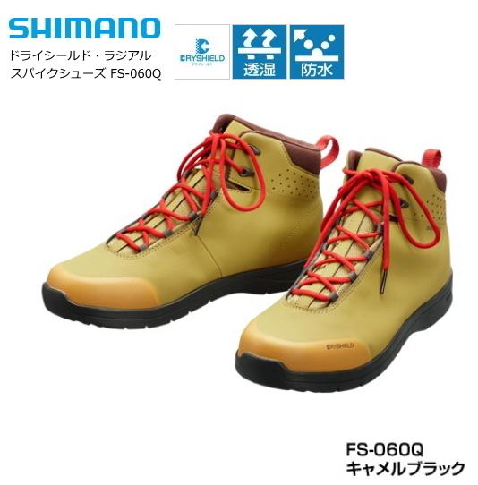 シマノ ドライシールド ラジアルスパイクシューズ(ハイカット) FS-060Q キャメルブラック 27.0cm (S01)