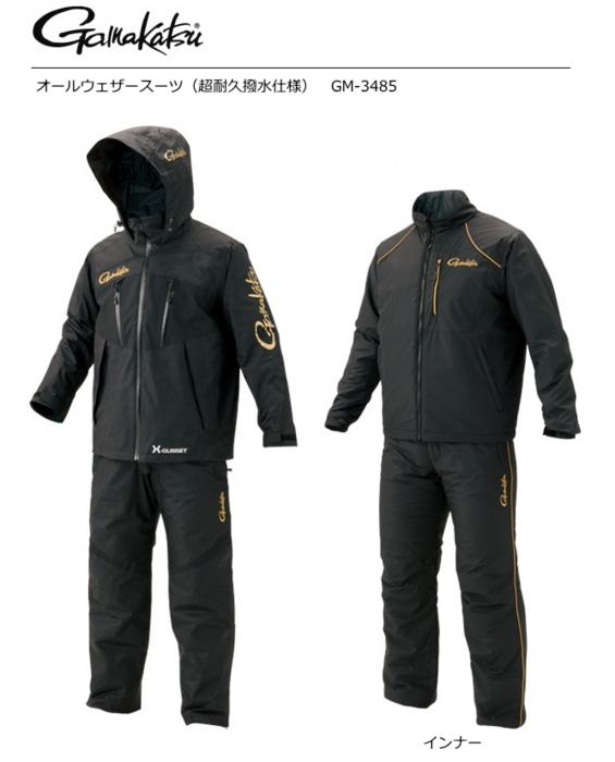 がまかつ オールウェザースーツ (超耐久撥水仕様) GM-3485 ブラック LLサイズ (送料無料) (お取り寄せ商品)