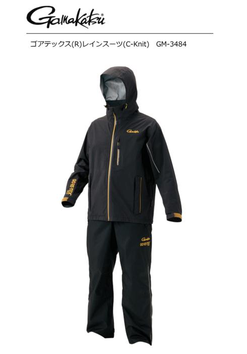 がまかつ ゴアテックス(R) レインスーツ (C-Knit) GM-3484 ブラック×ゴールド Sサイズ [お取り寄せ商品] (送料無料)