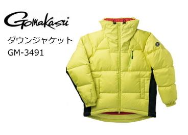 がまかつ ダウンジャケット GM-3491 ライムグリーン LLサイズ / 防寒着 [お取り寄せ商品] (送料無料)