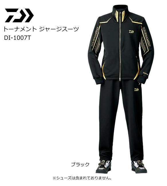ダイワ トーナメント ジャージスーツ DI-1007T ブラック XL(LL)サイズ (送料無料) (D01) (O01)