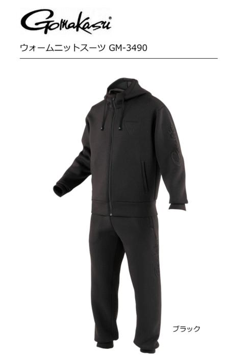 がまかつ ウォームニットスーツ GM-3490 ブラック LLサイズ [お取り寄せ商品] (送料無料)