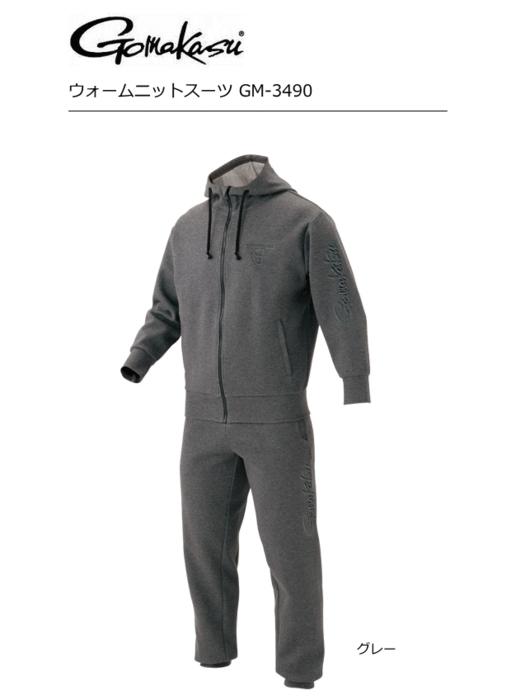 がまかつ ウォームニットスーツ GM-3490 グレー 5Lサイズ [お取り寄せ商品] (送料無料)