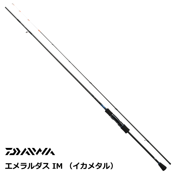 ダイワ エメラルダス IM (イカメタル) 76XULS-S (O01) (D01)
