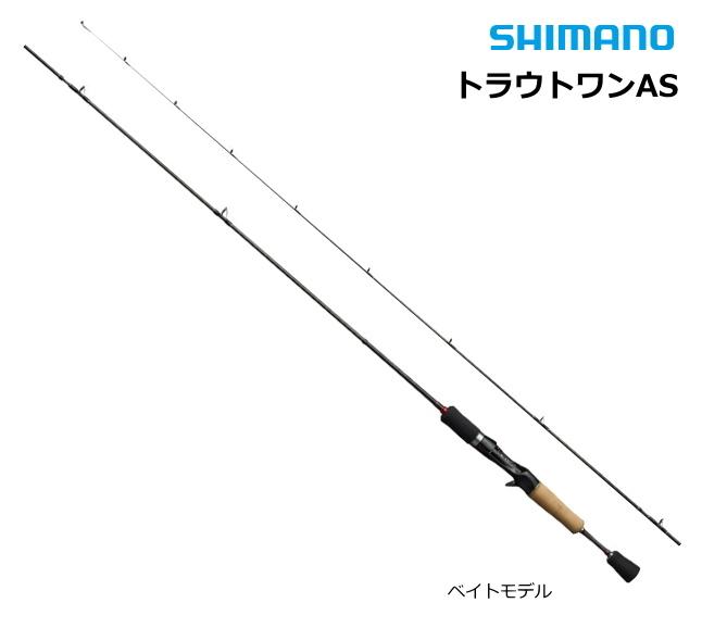 シマノ トラウトワンAS B66UL-F / トラウトロッド (S01) (O01)