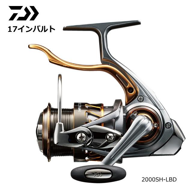 ダイワ 17 インパルト 2000SH-LBD / レバーブレーキ付リール (送料無料) (D01) (O01)