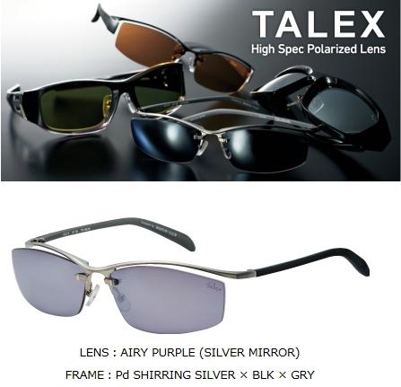 ダイワ TLX 012 エアリーパープル シルバーミラー / タレックス偏光グラス (送料無料) (O01) (D01)