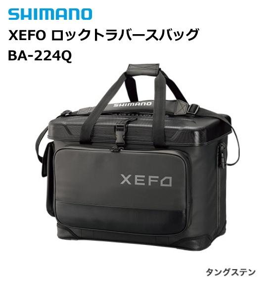 シマノ XEFO ロックトラバースバッグ BA-224Q タングステン 36L / タックルバッグ (S01) (O01)