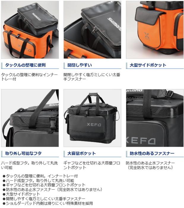 シマノ XEFO ロックトラバースバッグ BA-224Q タングステン 36L / タックルバッグ (S01) (O01) / セール対象商品 (6/11(火) 12:59まで)