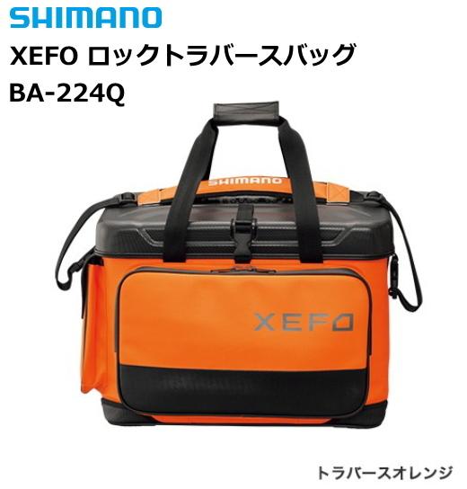 シマノ XEFO ロックトラバースバッグ BA-224Q トラバースオレンジ 45L / タックルバッグ (S01) (O01)