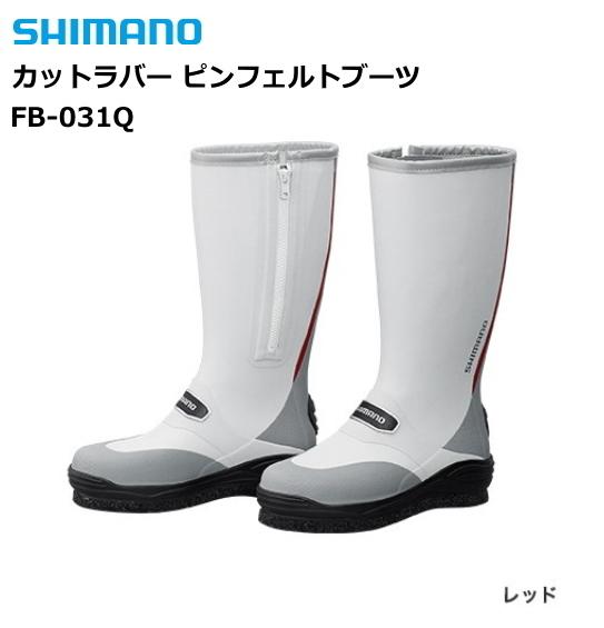 シマノ カットラバー ピンフェルトブーツ FB-031Q レッド Sサイズ (送料無料) (S01) (O01)