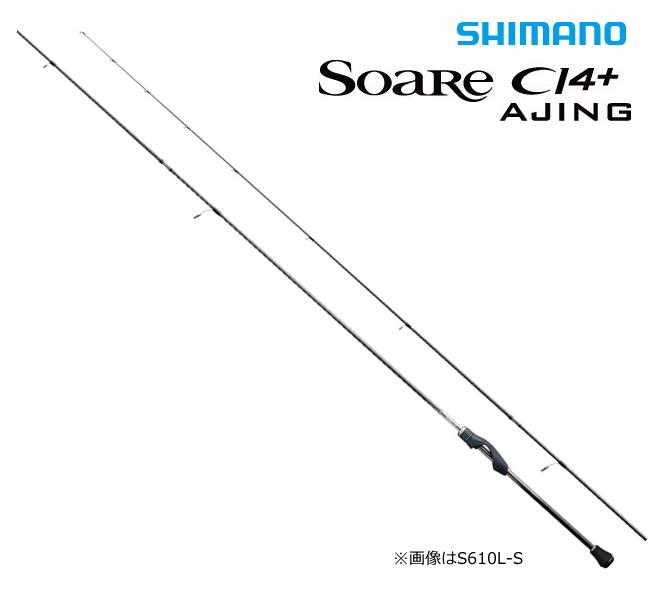 シマノ ソアレ CI4+ アジング S604L-S / アジングロッド (S01) (O01) (セール対象商品)