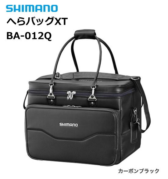 シマノ へらバッグXT BA-012Q カーボンブラック 40L / へらぶな (S01) (O01)