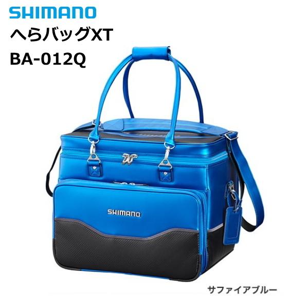 シマノ へらバッグXT BA-012Q サファイアブルー 40L / へらぶな / セール対象商品 (9/11(火)12:59まで)