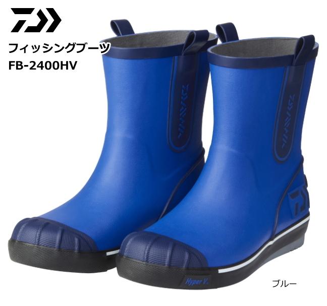 ダイワ フィッシングブーツ FB-2400HV ブルー Mサイズ