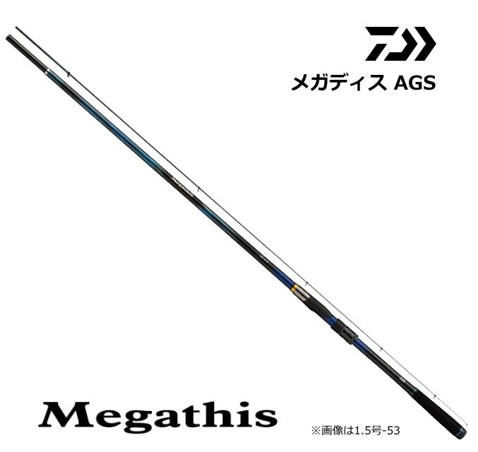 ダイワ 17 メガディス AGS 1.5号-50 / 磯竿 (O01) (D01)