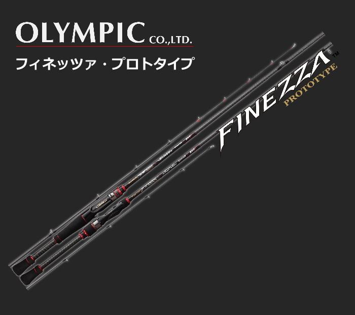 オリムピック グラファイトリーダー フィネッツァ プロトタイプ GFPC-602M-S (ベイト) / ルアーロッド [お取り寄せ商品] (送料無料) (SP)