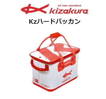 期間限定割引セール開催中 8 30 月 12:59まで キザクラ 送料無料 セール対象商品 ホワイト Kzハードバッカン 36cm 登場大人気アイテム 迅速な対応で商品をお届け致します