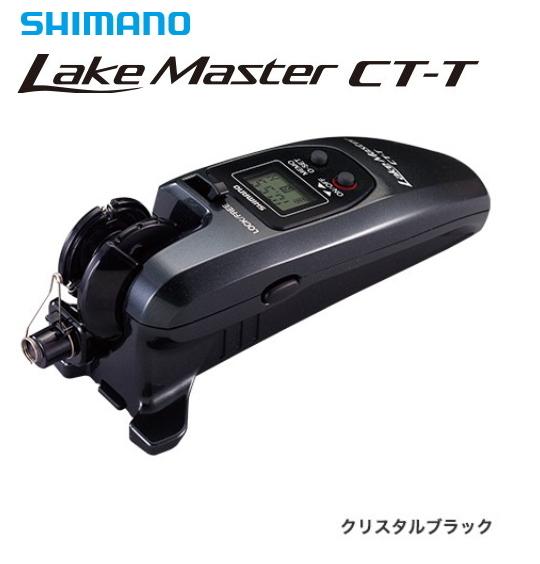 シマノ レイクマスター CT-T クリスタルブラック / ワカサギ用電動リール (送料無料)