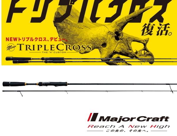 メジャークラフト トリプルクロス 黒鯛 TCX-T762L [お取り寄せ商品]