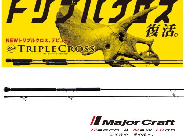 メジャークラフト トリプルクロス ショアスロー&ショアラバー TCX-962M/SRJ [お取り寄せ商品]