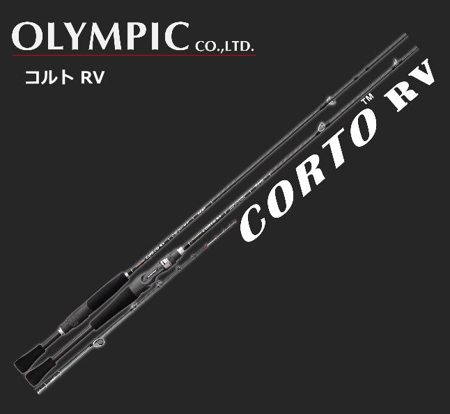 オリムピック グラファイトリーダー コルト RV GOCRS-582UL-HS (スピニング) / ルアーロッド [お取り寄せ商品]