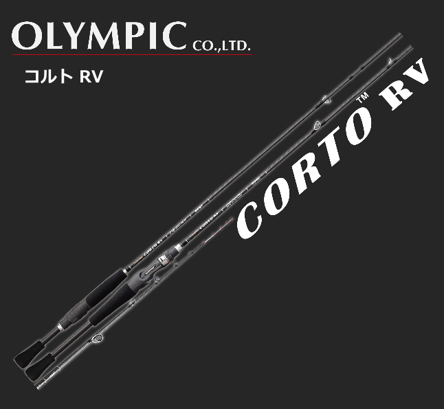 オリムピック グラファイトリーダー コルト RV GOCRS-742L-T (スピニング) / ルアーロッド [お取り寄せ商品]