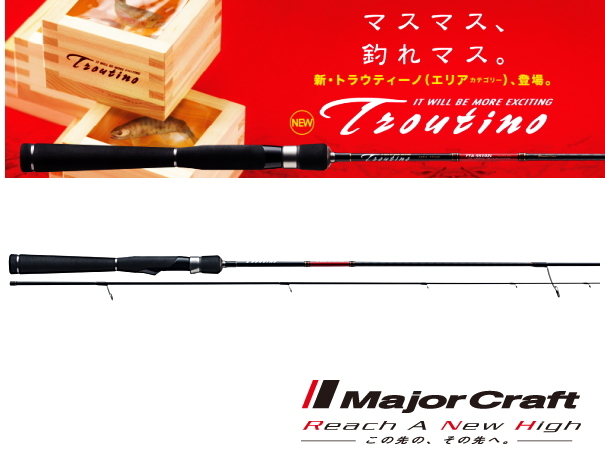 メジャークラフト トラウティーノ エリア TTA-604SUL (スピニングモデル / トラウトロッド) [お取り寄せ商品] / セール対象商品 (8/27(月)12:59まで)