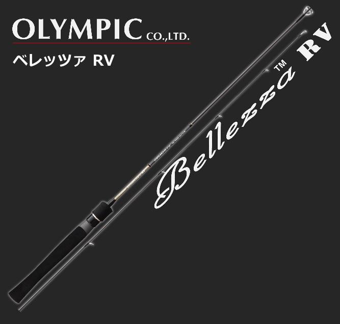 オリムピック グラファイトリーダー ベレッツァ RV GLBRS-622UL-BB (スピニング) / トラウトロッド [お取り寄せ商品]