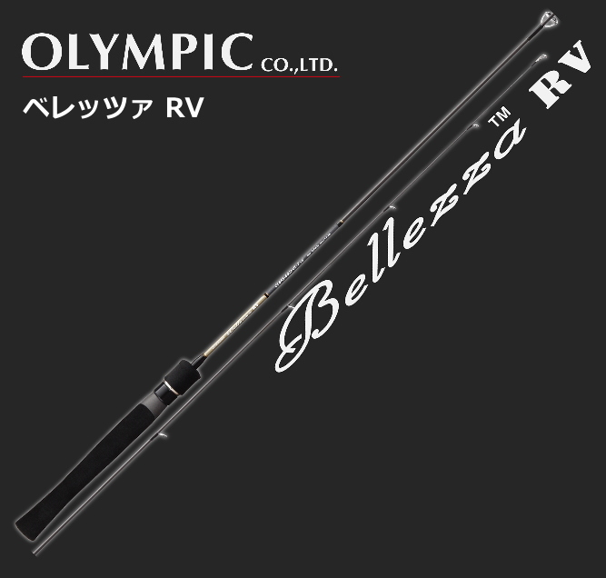 オリムピック グラファイトリーダー ベレッツァ RV GLBRS-672SUL-S (スピニング) / トラウトロッド [お取り寄せ商品]