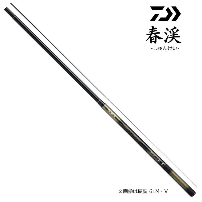 ダイワ 春渓 硬調 61M・V / 渓流竿 / セール対象商品 (8/27(月)12:59まで)