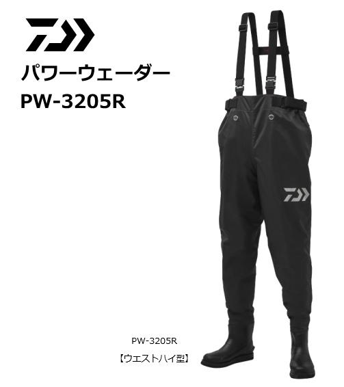 ダイワ パワーウェーダー PW-3205R S(24.0~24.5cm) (送料無料) (D01) (O01)