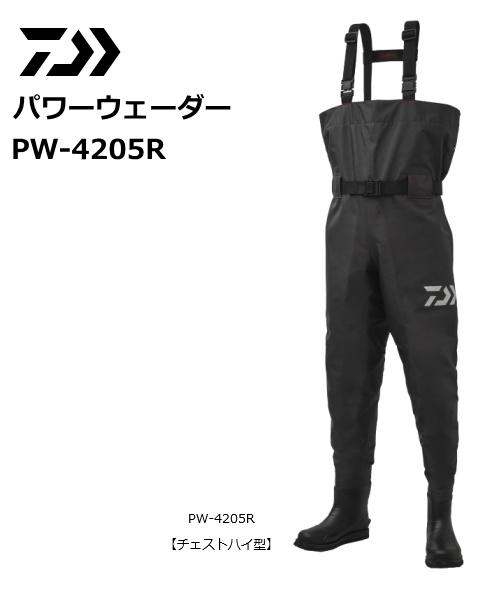 ダイワ パワーウェーダー PW-4205R S(24.0~24.5cm) (送料無料)