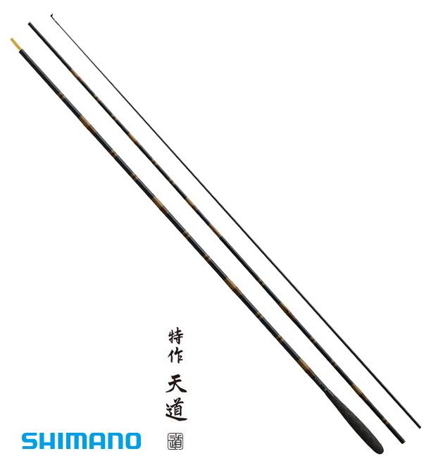 シマノ 特作 天道 (とくさく てんどう) 15 (4.5m) / ヘラ竿 (S01) (O01)