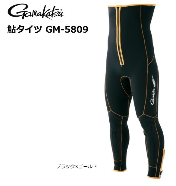 がまかつ 鮎タイツ (3mm厚) GM-5809 ブラック×ゴールド MXサイズ (お取り寄せ商品)