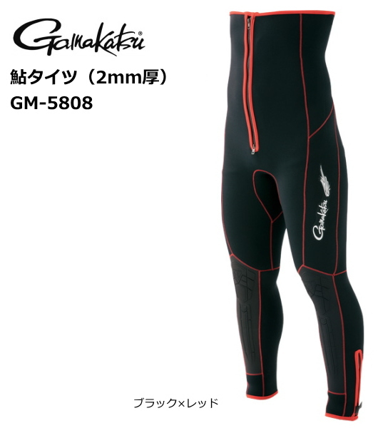がまかつ 鮎タイツ (2mm厚) GM-5808 ブラック×レッド MXサイズ (お取り寄せ商品) (送料無料)