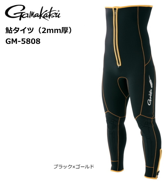 がまかつ 鮎タイツ (2mm厚) GM-5808 ブラック×ゴールド LLサイズ (お取り寄せ商品) (送料無料)