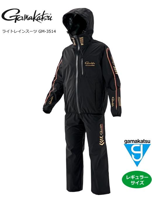 がまかつ ライトレインスーツ GM-3514 ブラック Mサイズ (お取り寄せ商品)