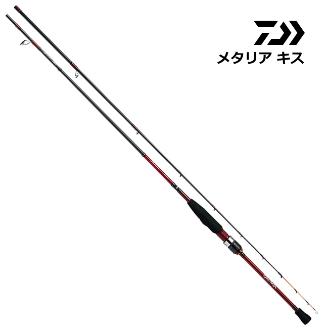 ダイワ メタリア キス M-180 / 船竿 (O01) (D01)