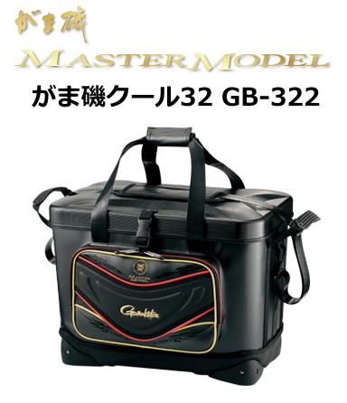 がまかつ がま磯クール32 マスターモデル GB-322 / セール対象商品 (3/4(月)12:59まで)